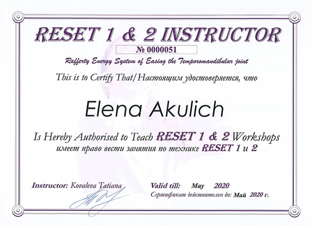 Сертификат инструктора по Резет Елены Акулич