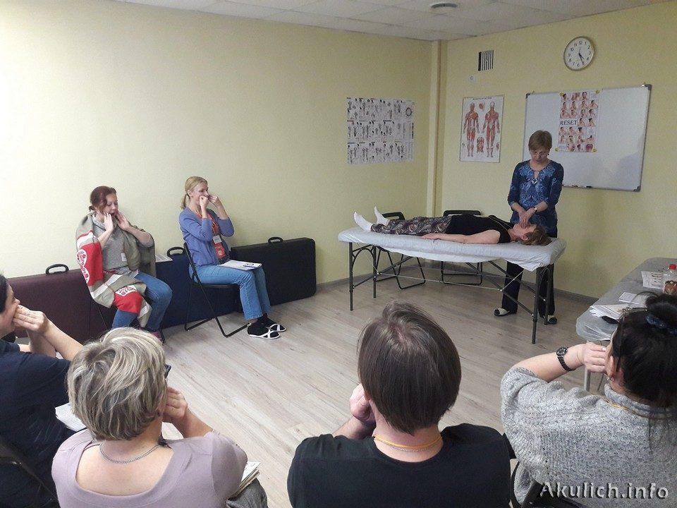 Обучение методу RESET - Резет в Москве