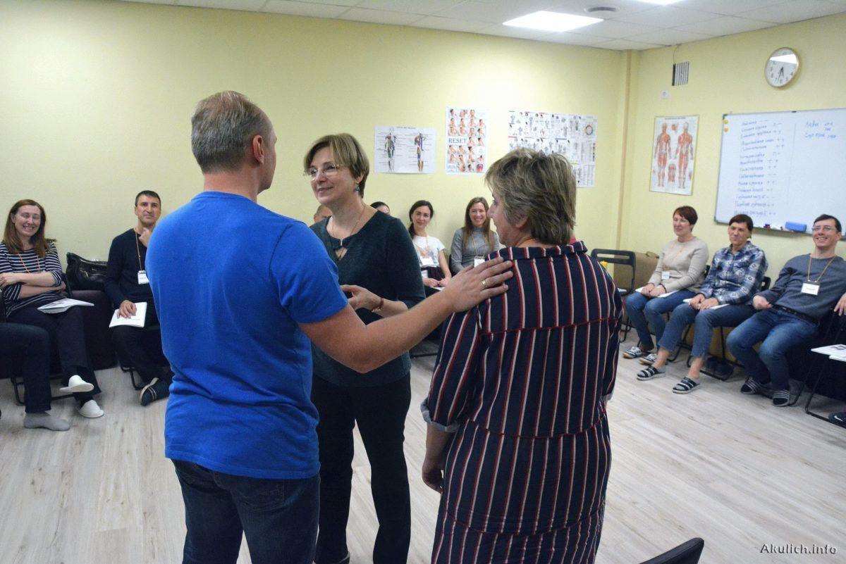 Обучение методу Целебное Прикосновение, Touch for Health 1