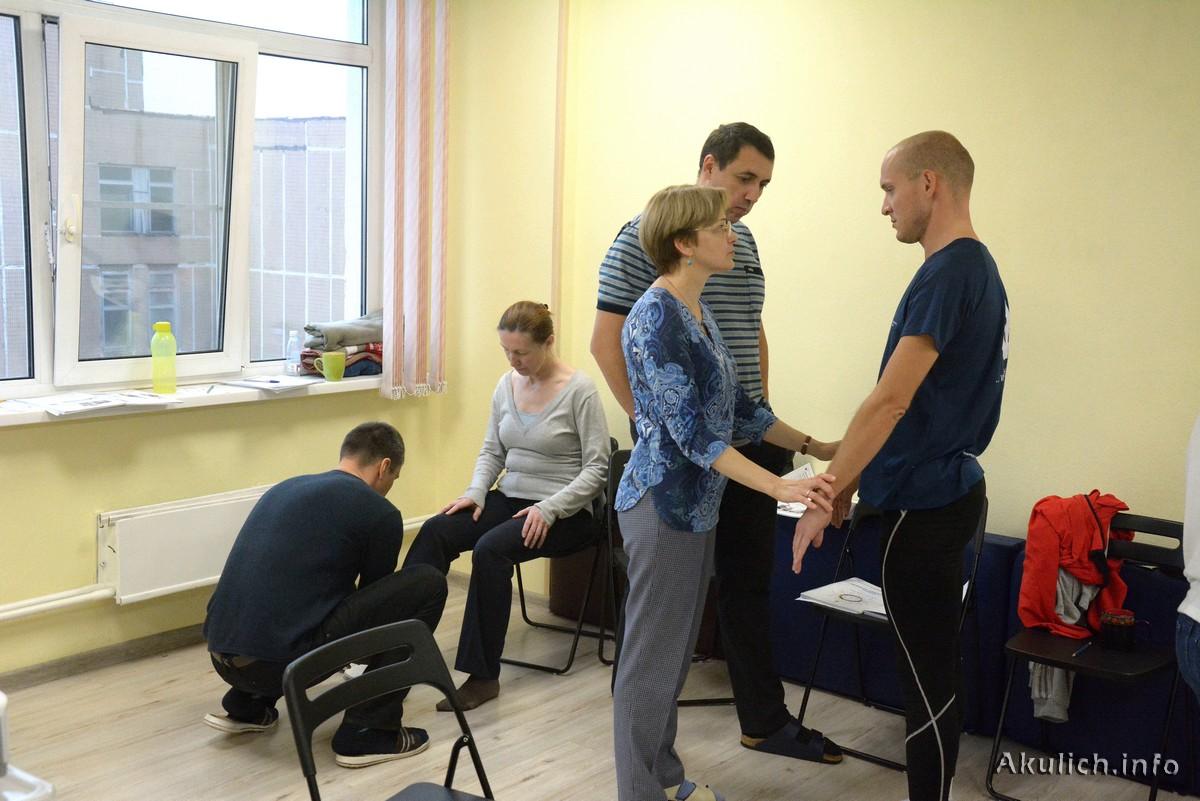 Обучение методу Целебное Прикосновение, Touch for Health