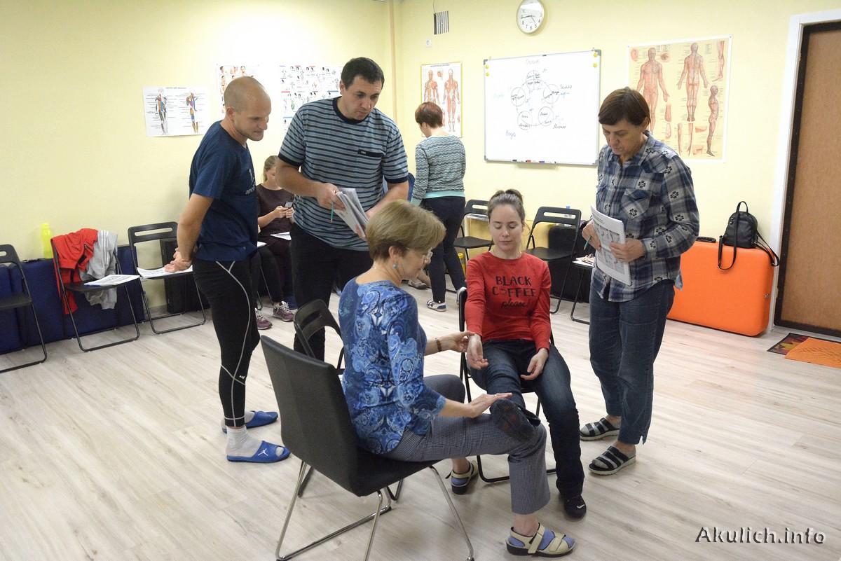 Обучение Целебное Прикосновение, метод Touch for Health