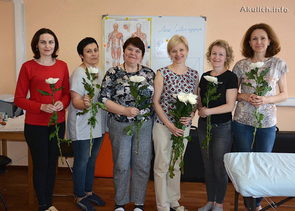 Голографическое Целебное Прикосновение обучение в Москве