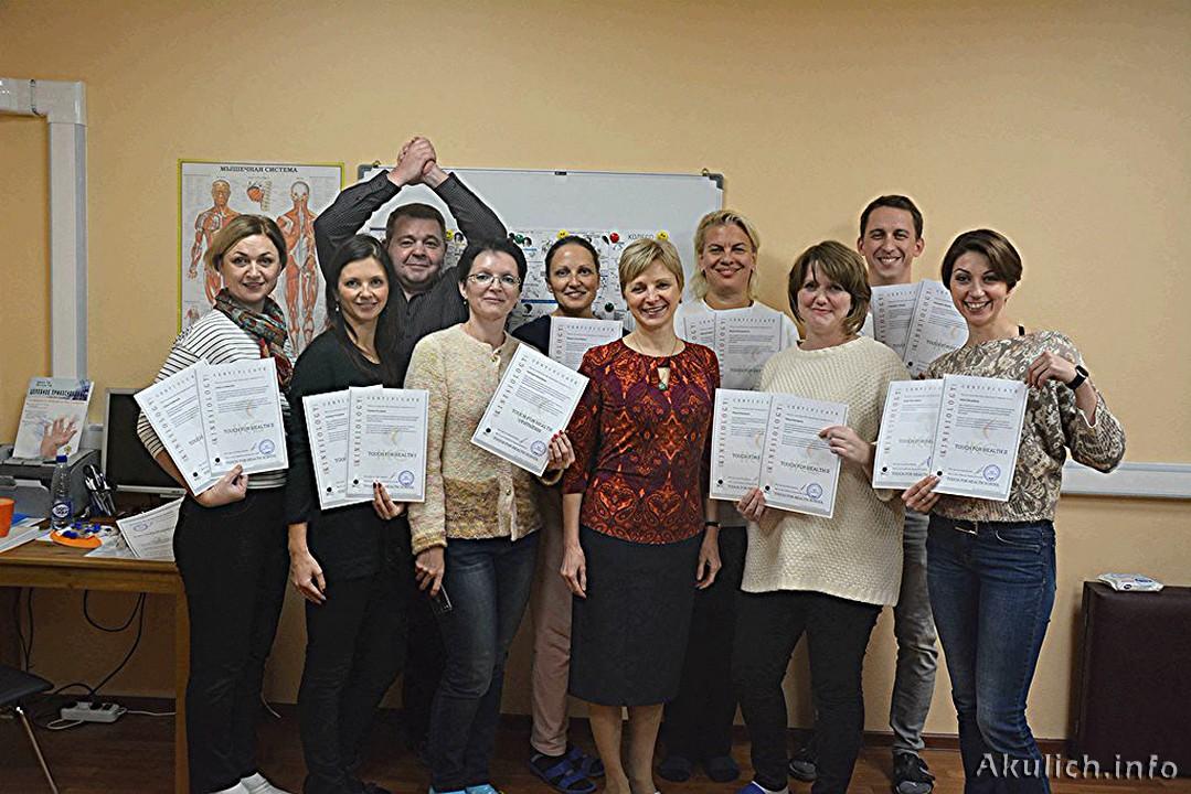 Целебное Прикосновение обучение в Москве