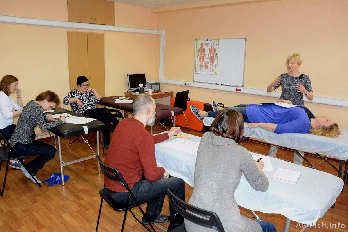 кинерджетика обучение kinergetics