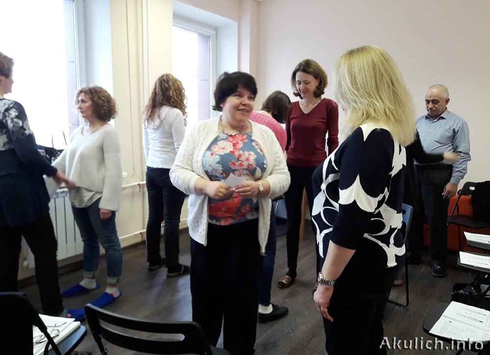 Интенсив Touch For Health в Москве