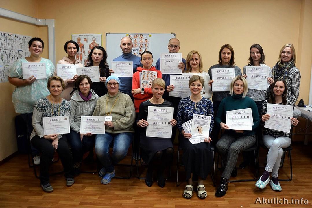 Обучение RESET - Ресет в Москве