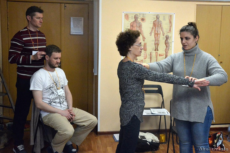 Обучение методу Touch For Health — Целебное прикосновение в Москве
