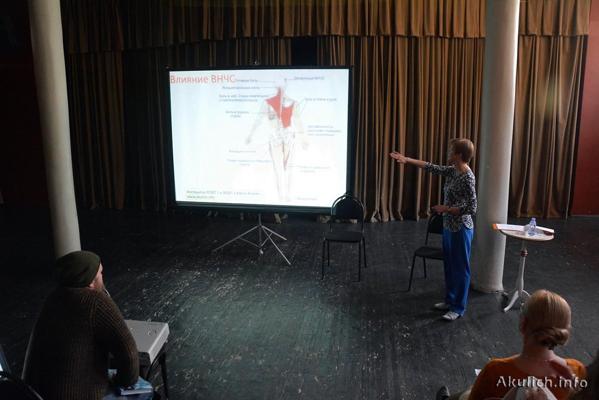 Мастер-класс кинезиолога, театральный институт - основы кинезиологии