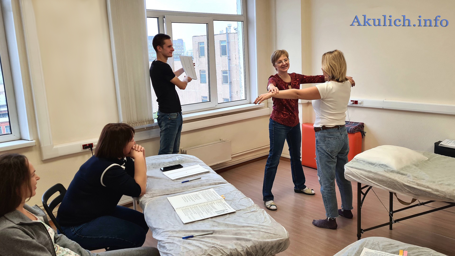 Кинерджетика обучение в Москве