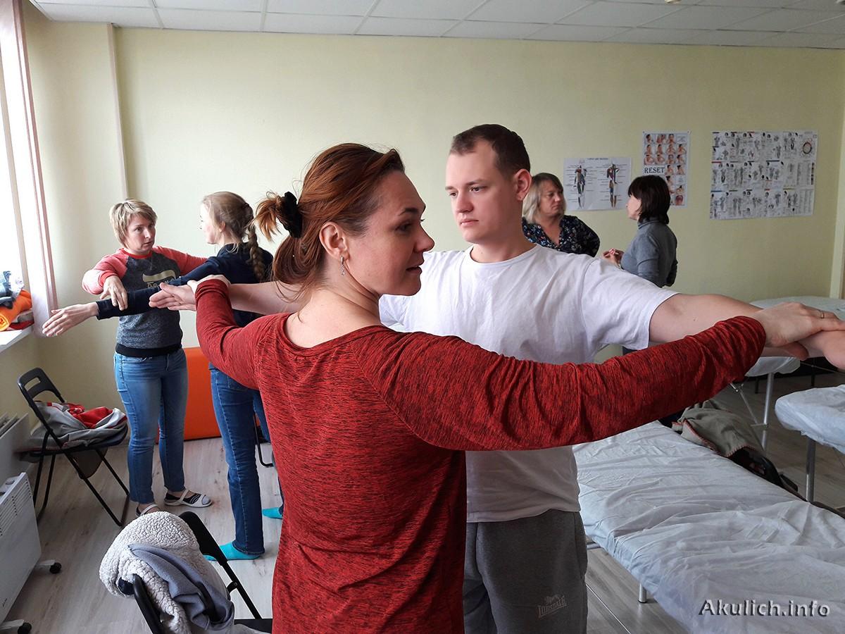 Метод Кинерджетика, обучение в Москве