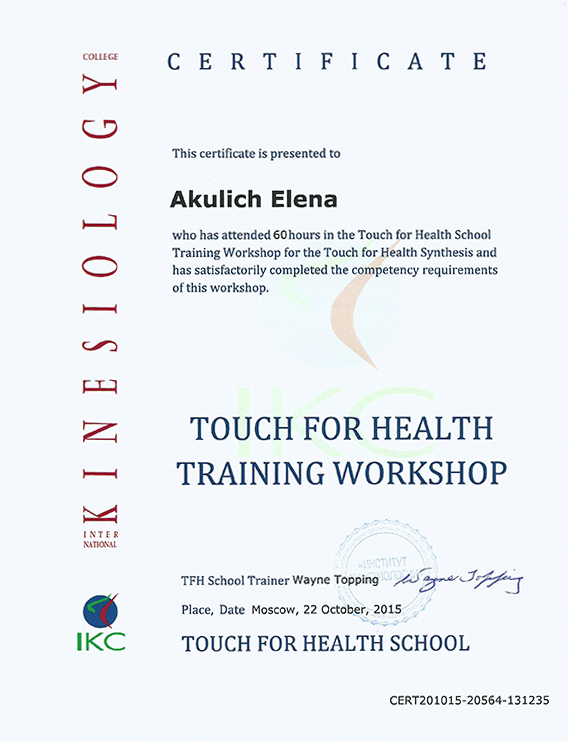 TFH_Training works_2015