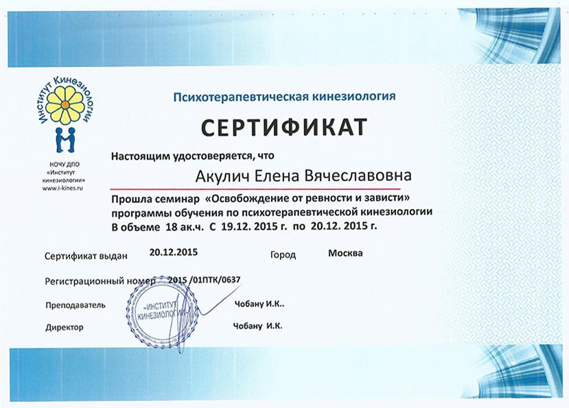 revnost_zavist_seminar