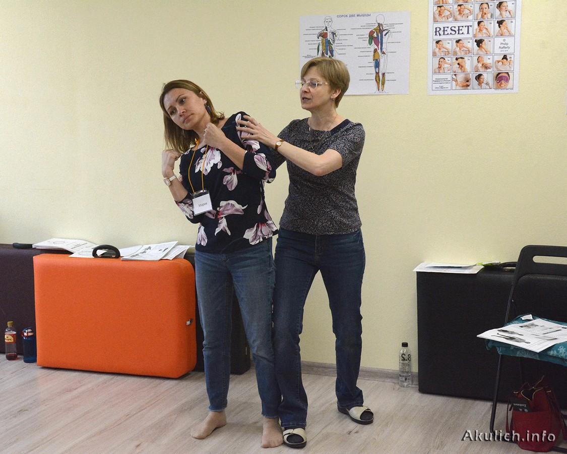Целебное Прикосновение обучение, Елена Акулич