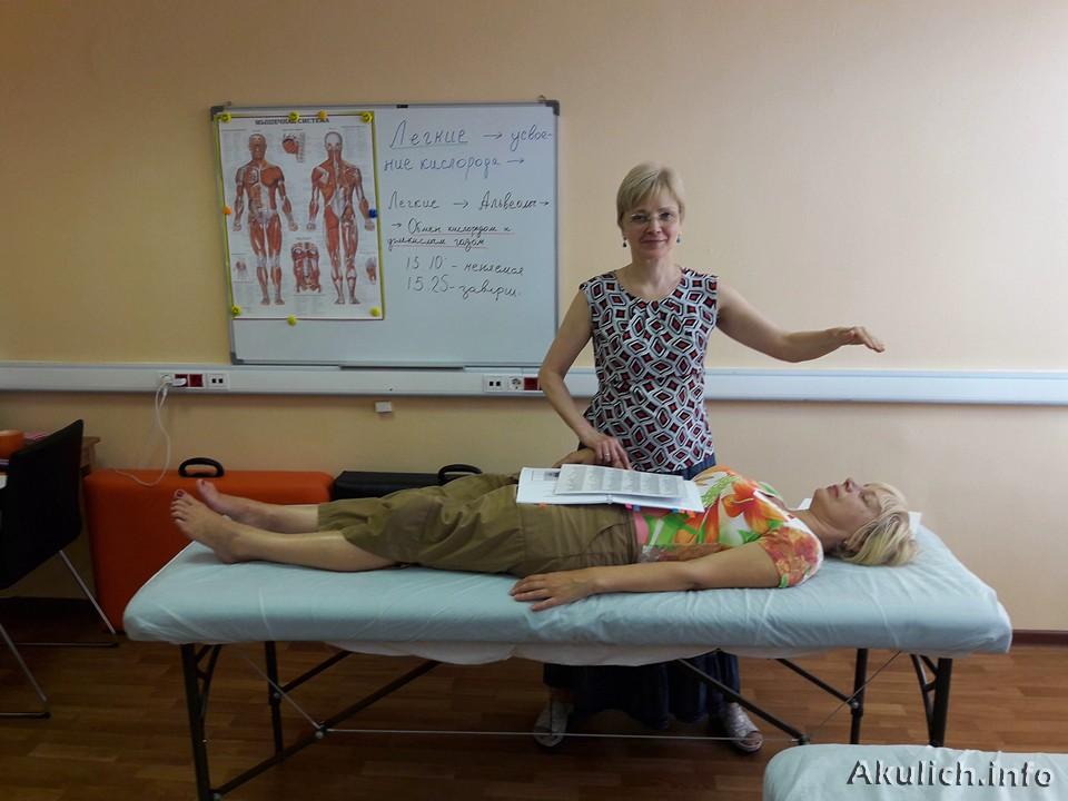 Тренинг Кинерджетика - обучение в Москве