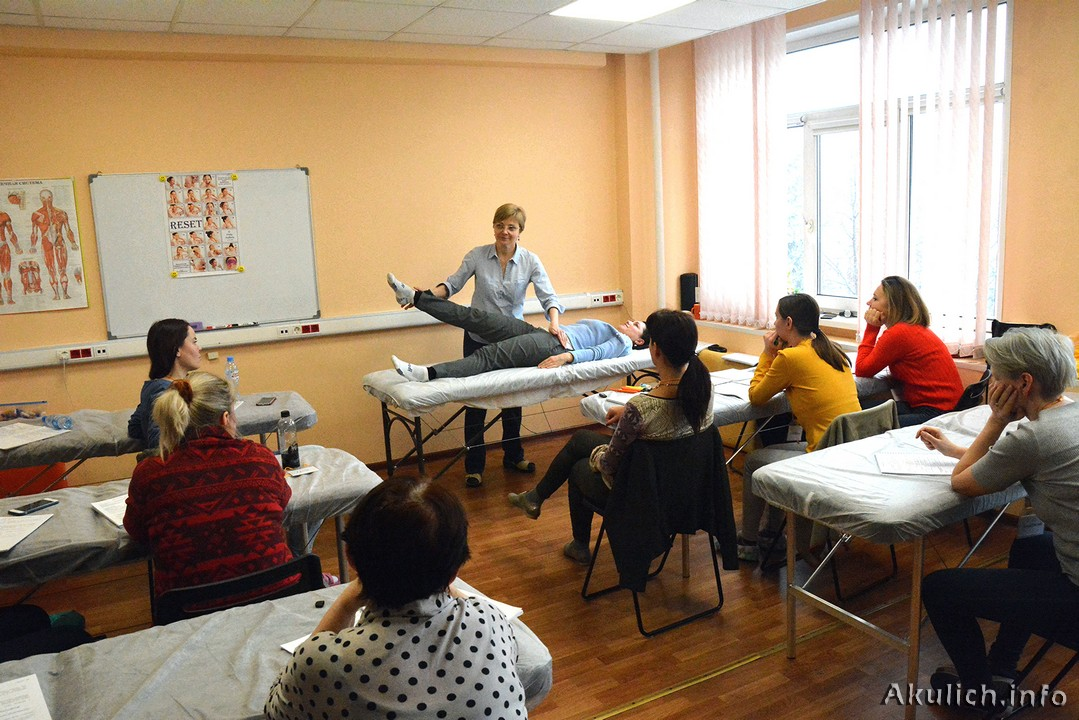 Курс Кинерджетика-3 - обучение в Москве