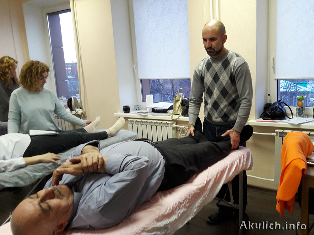 Интенсив Touch For Health в Москве