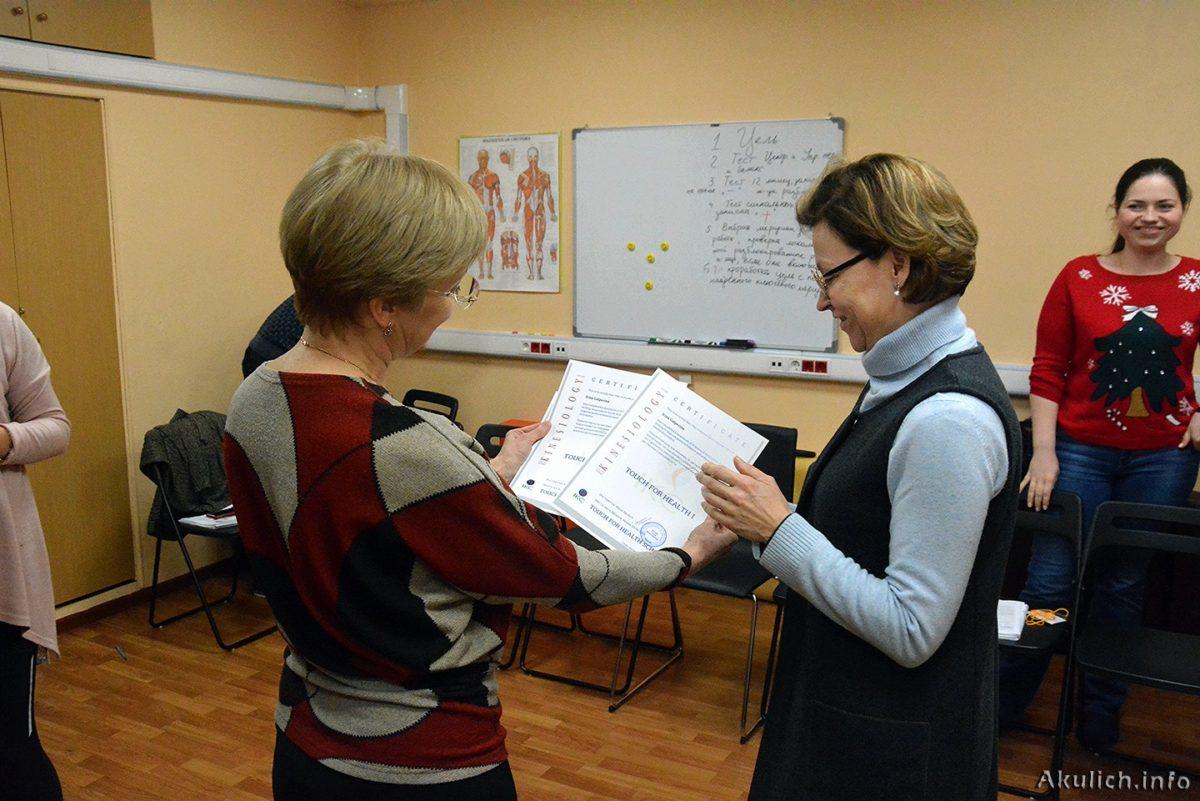 Интенсив-обучение методу Touch For Health — Целебное прикосновение