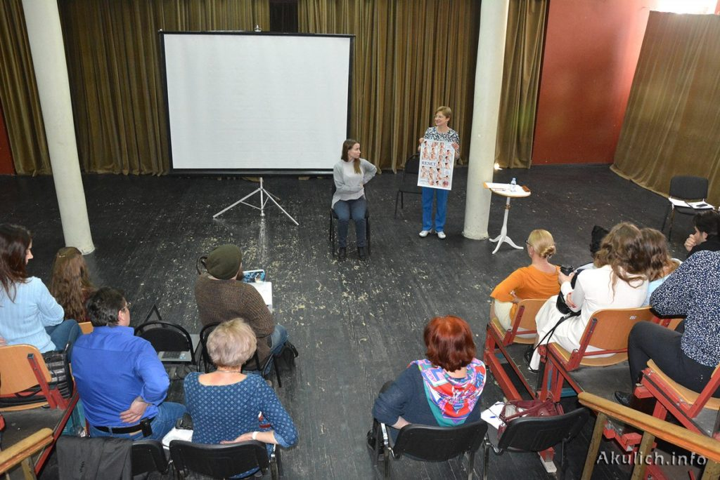 мастер-класс основы кинезиологии, театральный институт