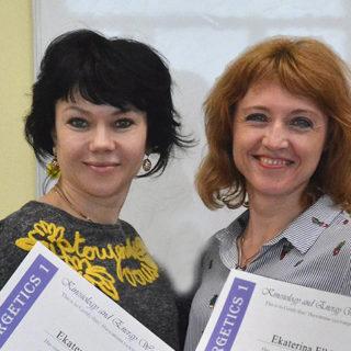 Кинерджетика отзывы, отзывы о Елена Акулич